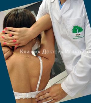Реабілітаційна програма при остеохондрозі і вагітності
