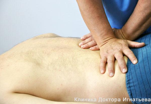 мануальный терапевт вправит протрузию